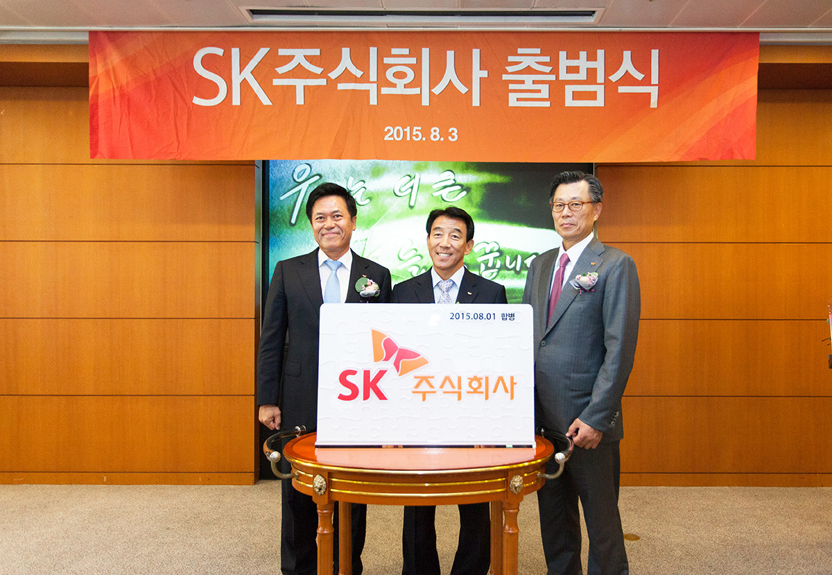 SK holdings merged with SK C&C to be newly established as a holding company.
